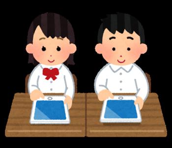 school_jugyou_tablet.png